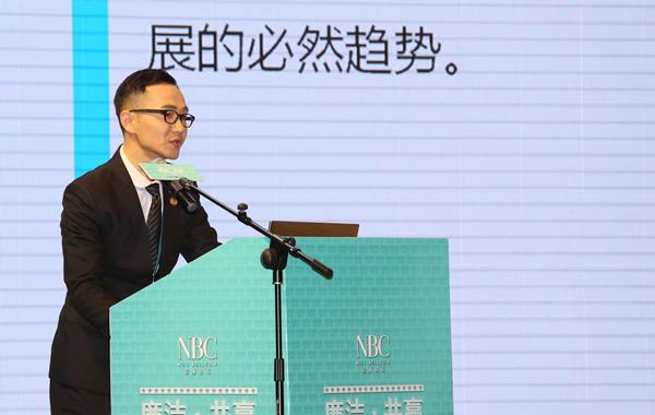 """廉洁专员马骝律师演讲""""廉洁行动最新宣导"""".jpg"""