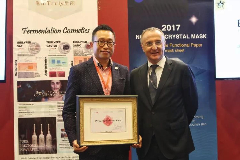 Paris Peony Award