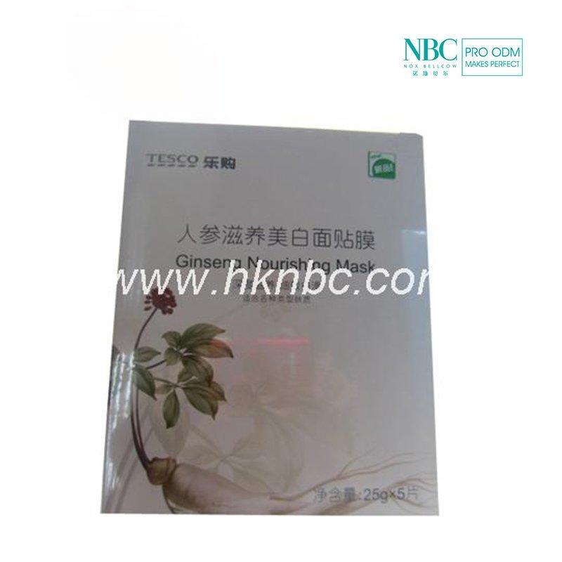 Ginseng Nourishing Mask
