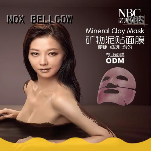 NOX BELLCOW ultra best hydrating face mask series for man