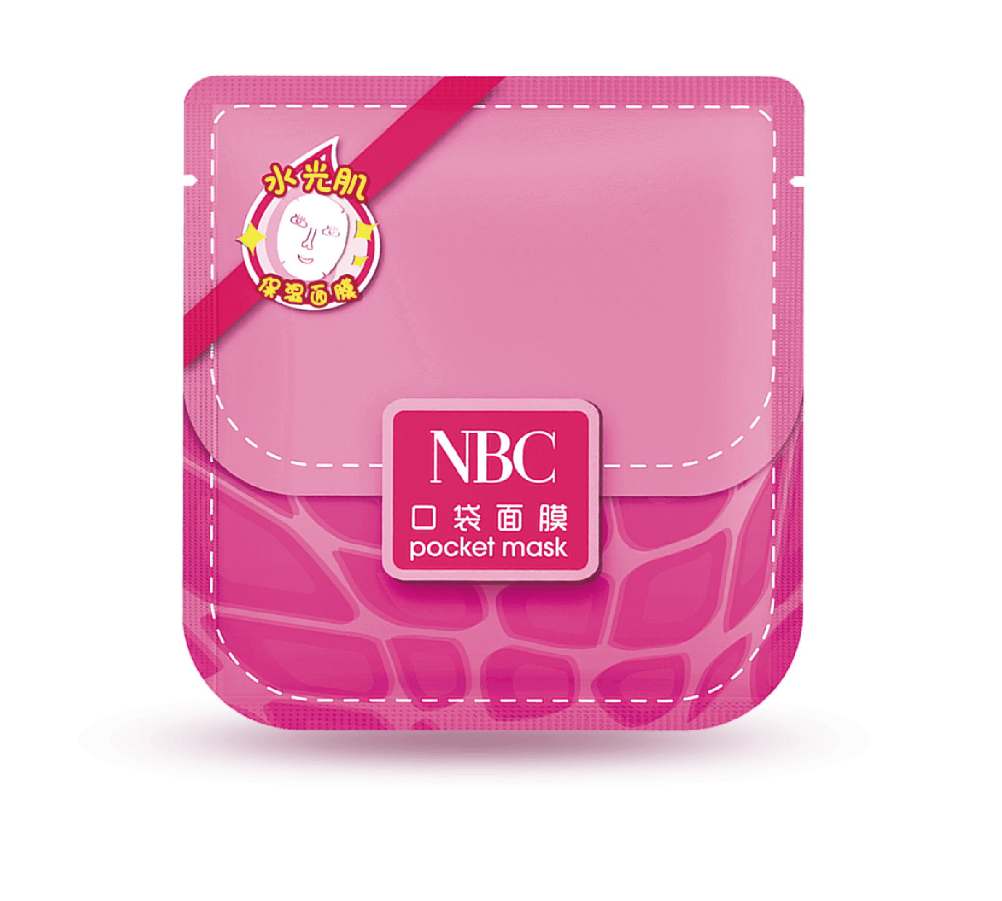 NOX BELLCOW-Facial Mask Skin Care Products | Pocket Mask - Nox Bellcow-2