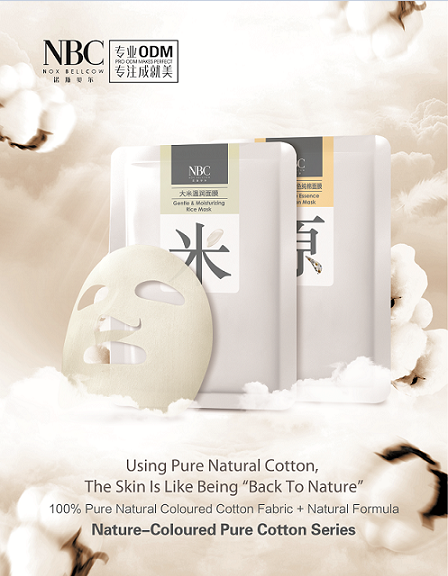 Nature-Colored Pure Cotton Series