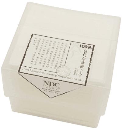 NOX BELLCOW-Find Wipes Dry Wet sanitary Wipes On Nox Bellcow Cosmetics