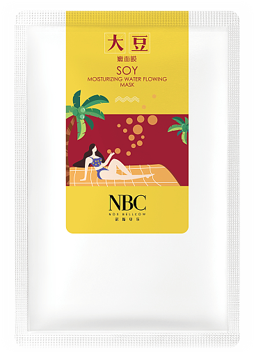 NOX BELLCOW-Sheet Face Mask | High-quality Multi-functional Hydrating Mask Series-2