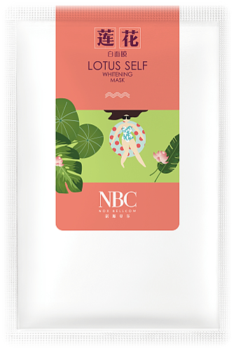 NOX BELLCOW-Sheet Face Mask | High-quality Multi-functional Hydrating Mask Series-3