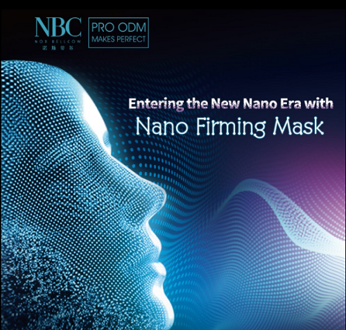 INSTANT TIGHTENING DISSOLVABLE MASK SERIES