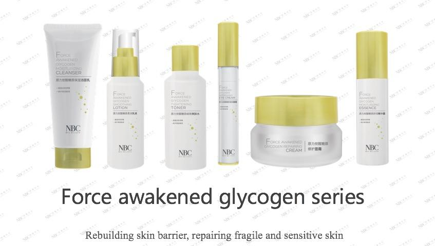 NOX BELLCOW professional skin products series for ladies