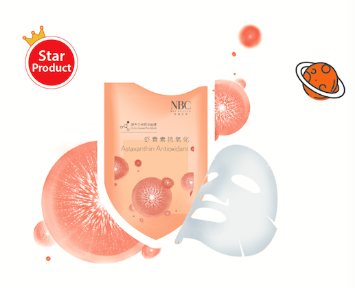 Colour Essence Pro Mask Series