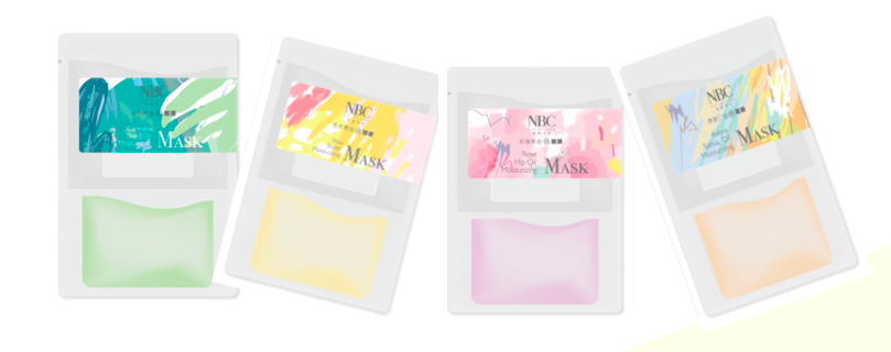 NOX BELLCOW-Beauty Mask Supplier, Best Moisturizing Mask | Nox Bellcow