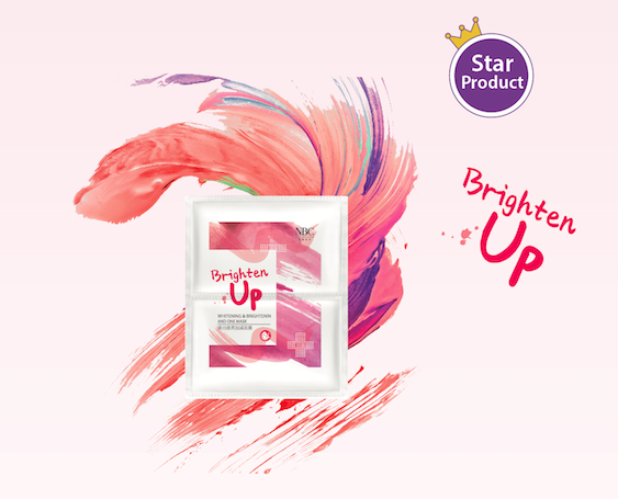 UP Facial Mask Series