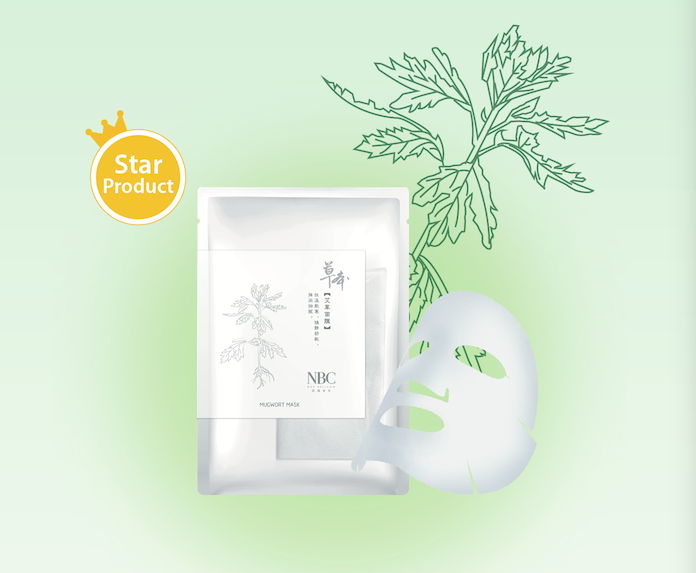 Herbaceous Plant Mask Series