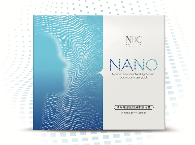 Nano Collagen Instant Tightening Mask Series