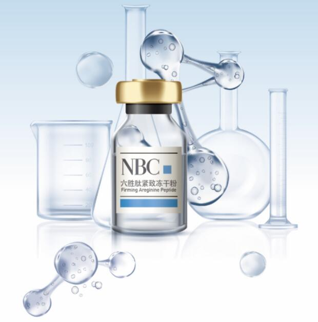 NOX BELLCOW-Nox Bellcow Leads The Trend Of Light Medical Beauty, Nox Bellcow Cosmetics Co