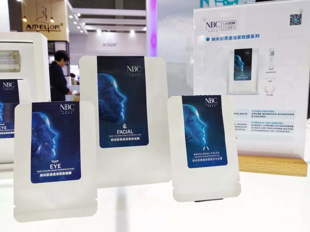 NOX BELLCOW-2019 Beauty Guidebook | Nbc Over 80 New Products Launched At One-stop Get-1