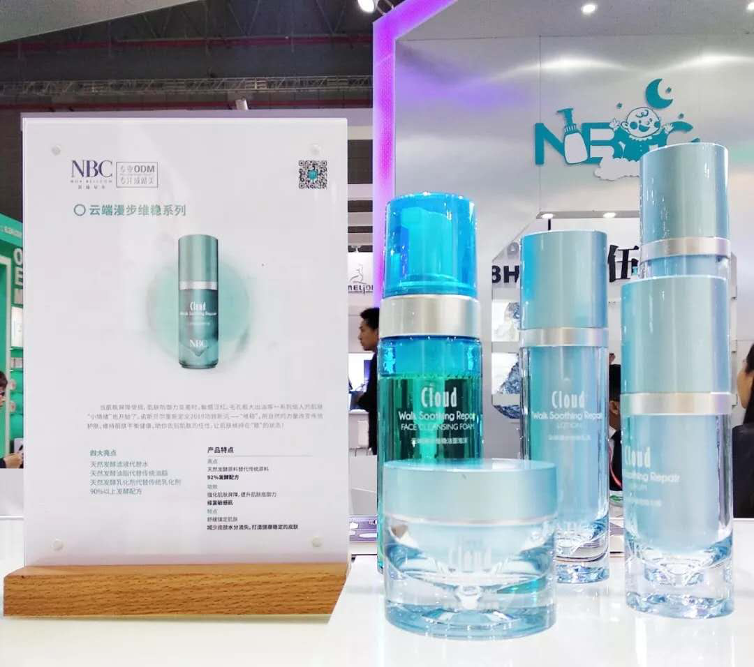 NOX BELLCOW-2019 Beauty Guidebook | Nbc Over 80 New Products Launched At One-stop Get-4