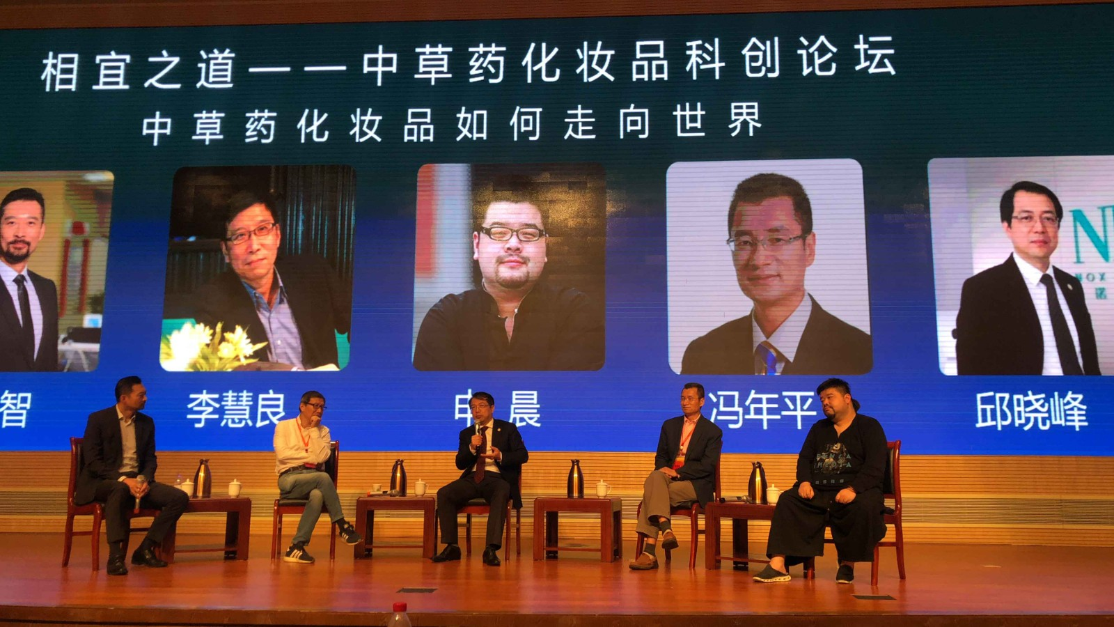 NOX BELLCOW-Nbc Attended The Chinese Medicine Cosmetology Summit-1