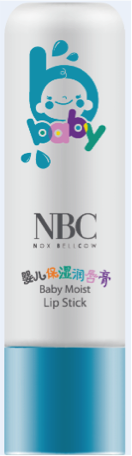 product-NOX BELLCOW-img-1