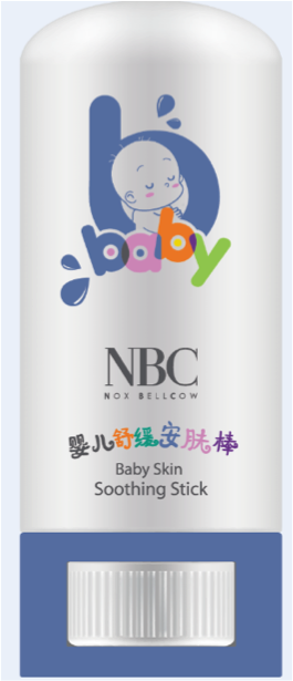 product-Baby After Sun Repairing Gel-NOX BELLCOW-img-2