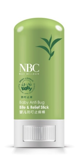 product-NOX BELLCOW-Baby After Sun Repairing Gel-img-2