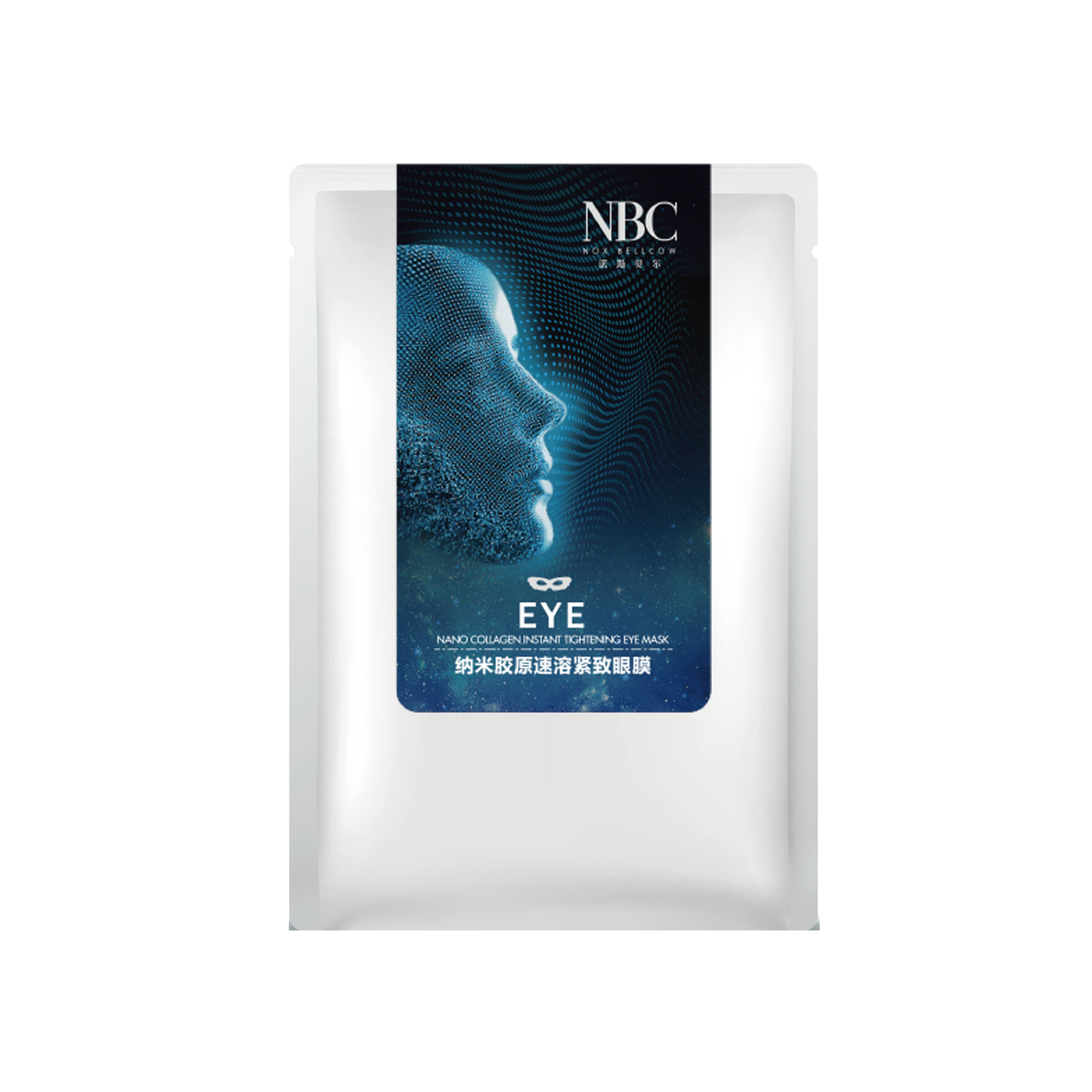 product-NOX BELLCOW-NANO Acne Removal Patch-img-1