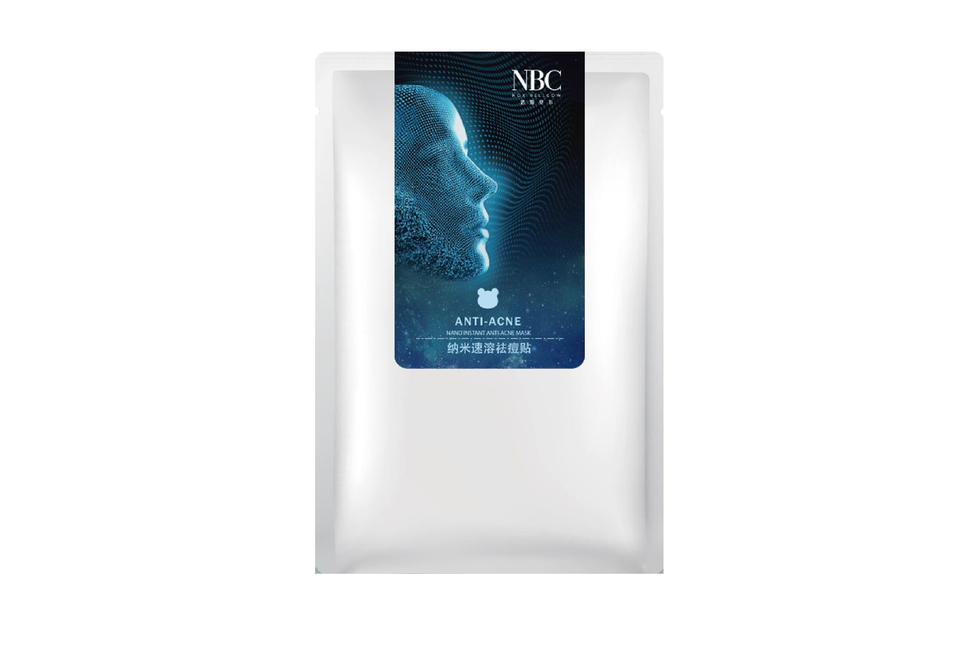 NANO Acne Removal Patch