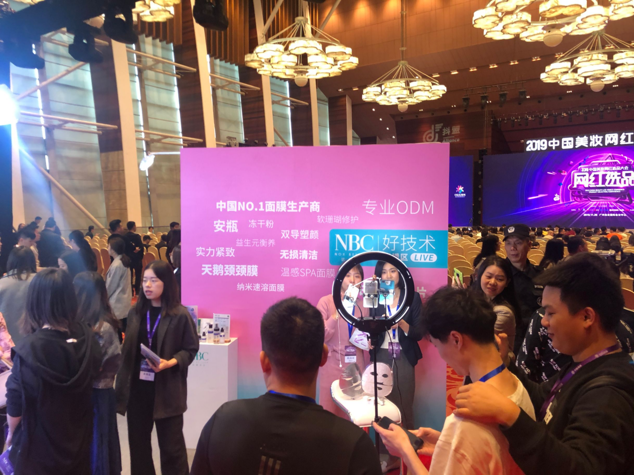 news-NOX BELLCOW-2019 CHINA BEAUTY LIVE VIDEO E-COMMERCE PRODUCT SELECTING CONFERENCE-img