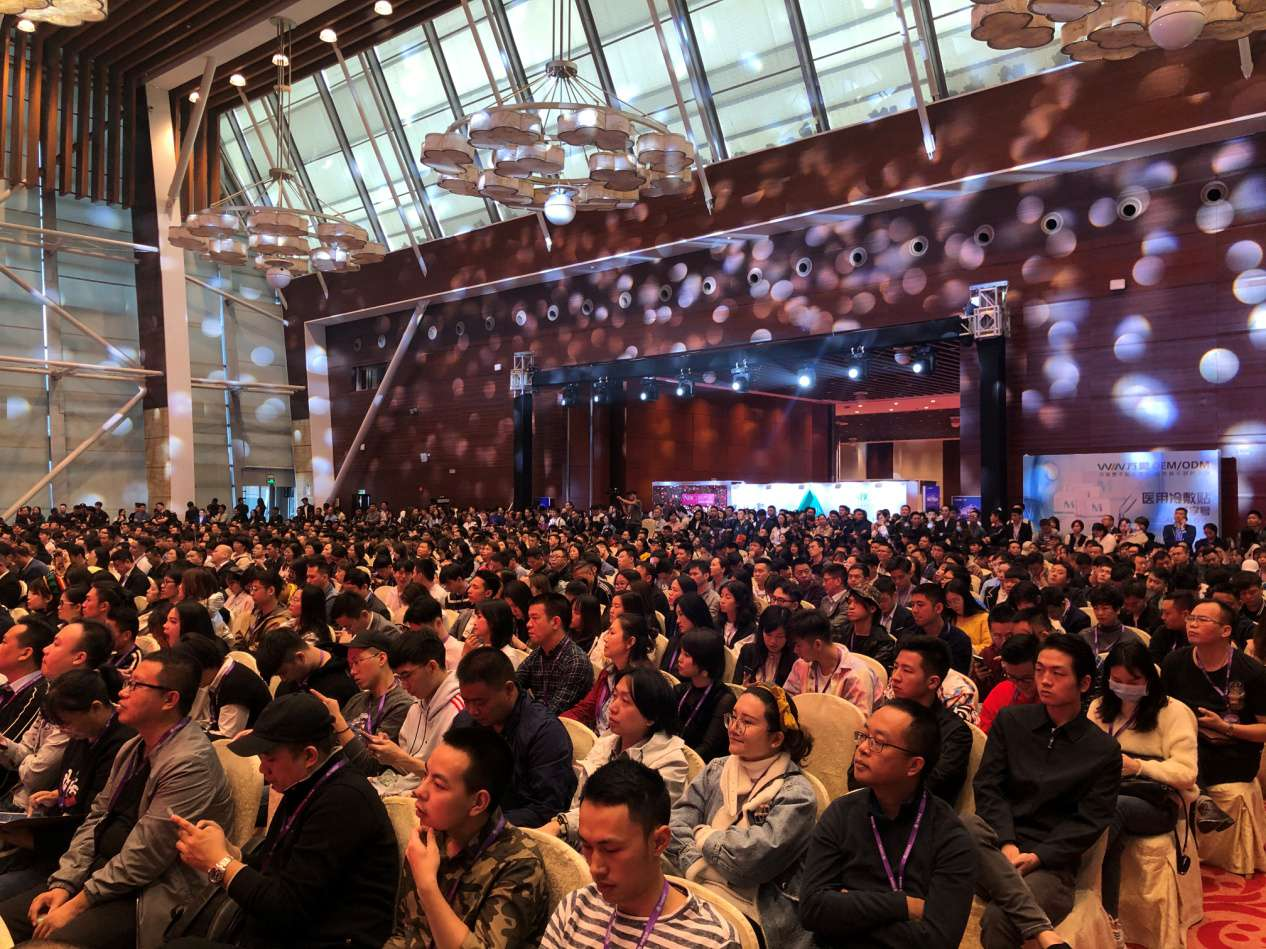 news-2019 CHINA BEAUTY LIVE VIDEO E-COMMERCE PRODUCT SELECTING CONFERENCE-NOX BELLCOW-img-1