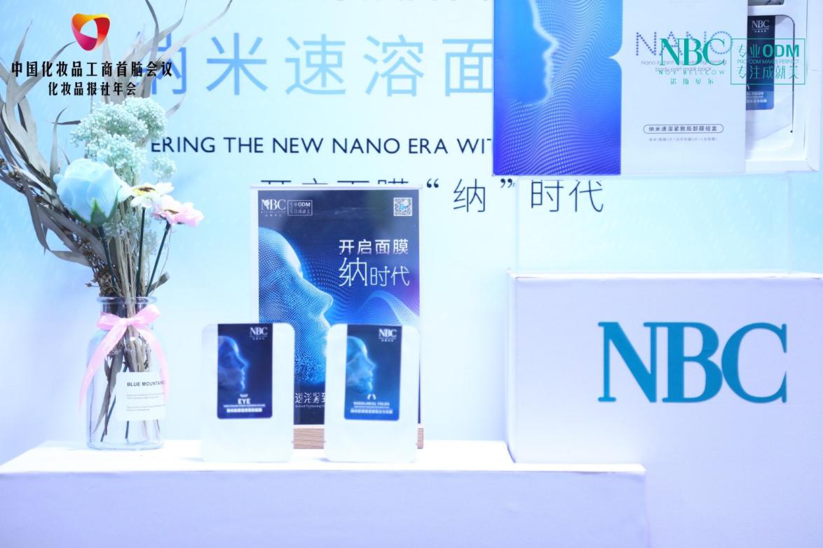 """news-NOX BELLCOW-Going for """"aestheticism"""", the best opportunity for Chinese cosmetics industry to cr-1"""