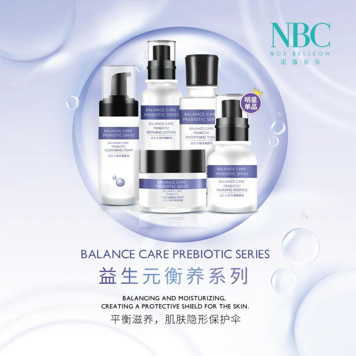 news-Observing the industry future dynamically, Nox Bellcow leads the new hotspot of cosmetics resea-1