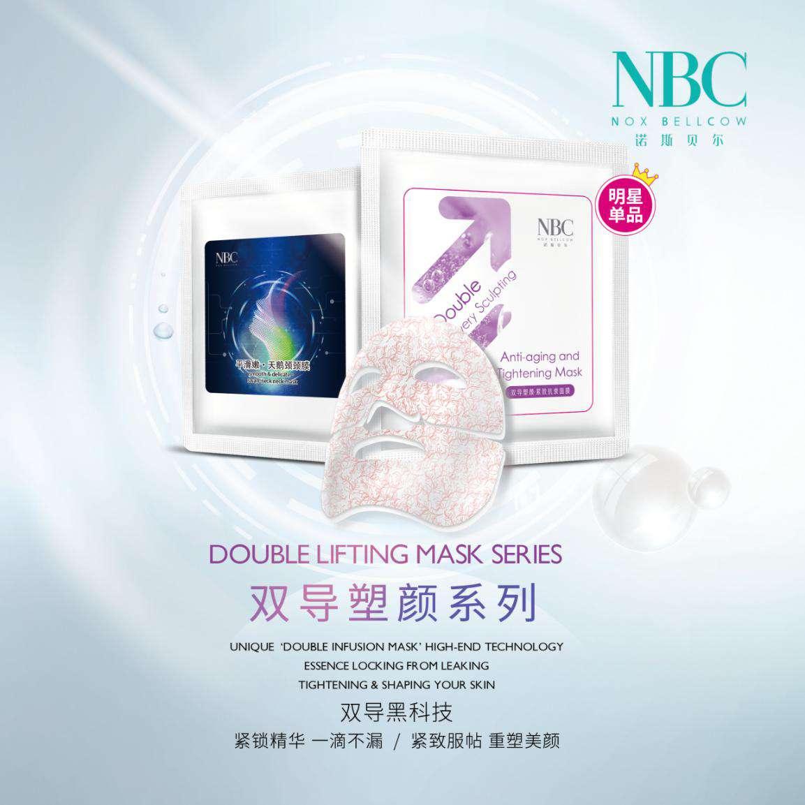 news-Cloud Speech on 2020 Cosmetics RD Trend: Online In-depth Interpretation of Regenerative Medicin-1