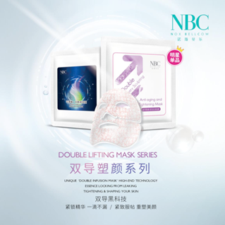 news-Double Delivery facial mask, what makes you appear in the central position-NOX BELLCOW-img