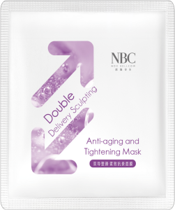 news-Double Delivery facial mask, what makes you appear in the central position-NOX BELLCOW-img-1