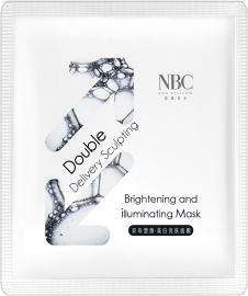 news-NOX BELLCOW-Double Delivery facial mask, what makes you appear in the central position-img-1