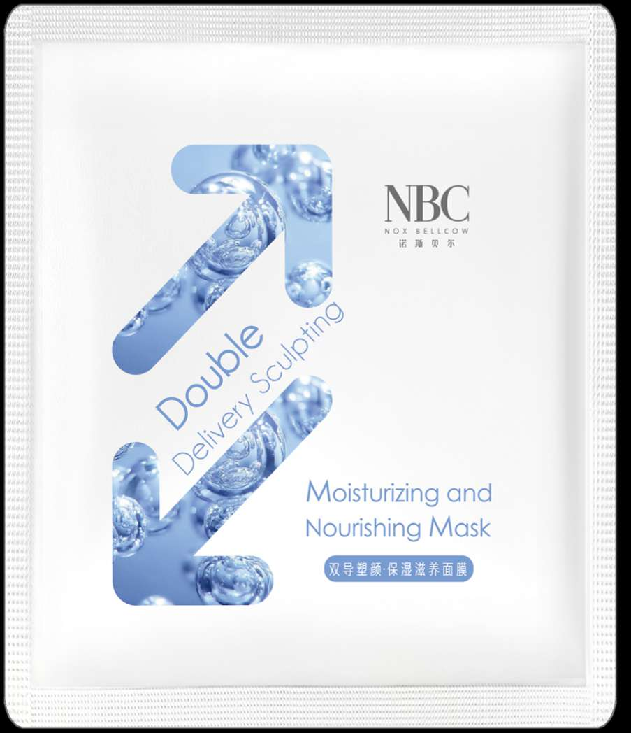 news-Double Delivery facial mask, what makes you appear in the central position-NOX BELLCOW-img-2