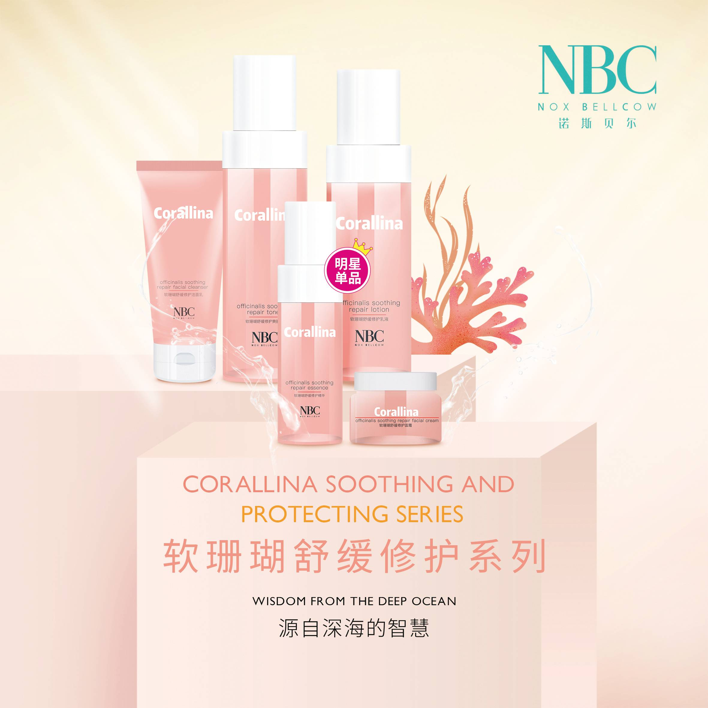 news-Nox Bellcow Selected on the List of 2020 China Brand Value Evaluation-NOX BELLCOW-img-1