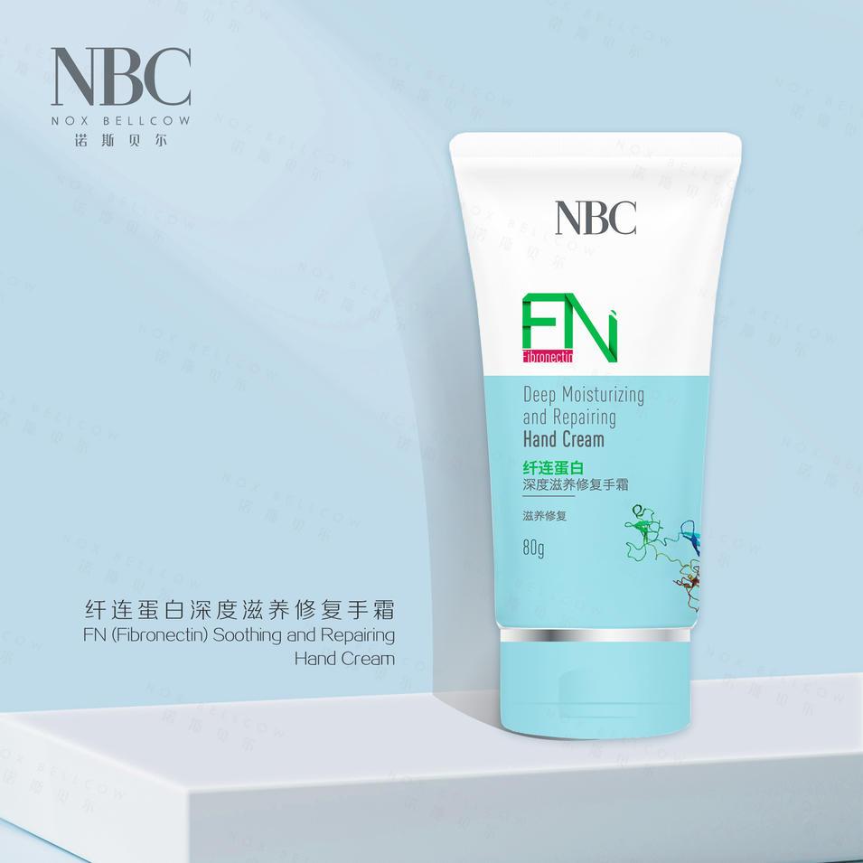 FN (Fibronectin) Deep Moisturizing and Repairing Hand Cream