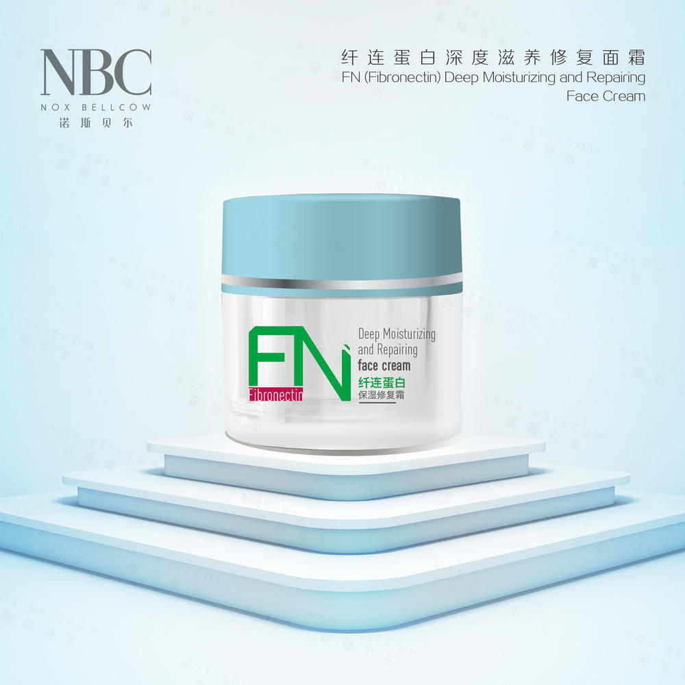 FN (Fibronectin) Deep Moisturizing and Repairing Face Cream