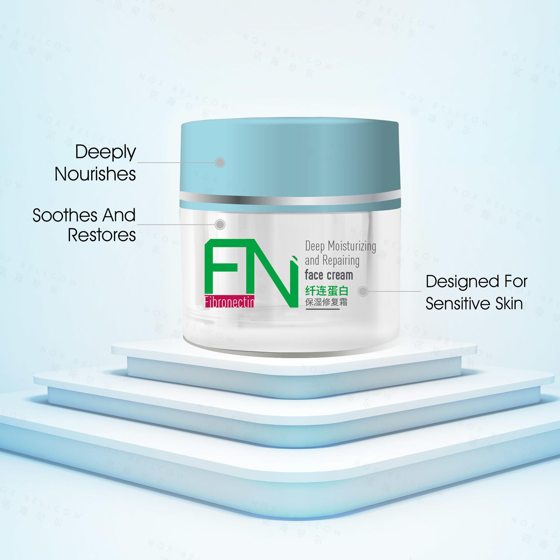 FN (Fibronectin) Deep Moisturizing and Repairing Face Cream