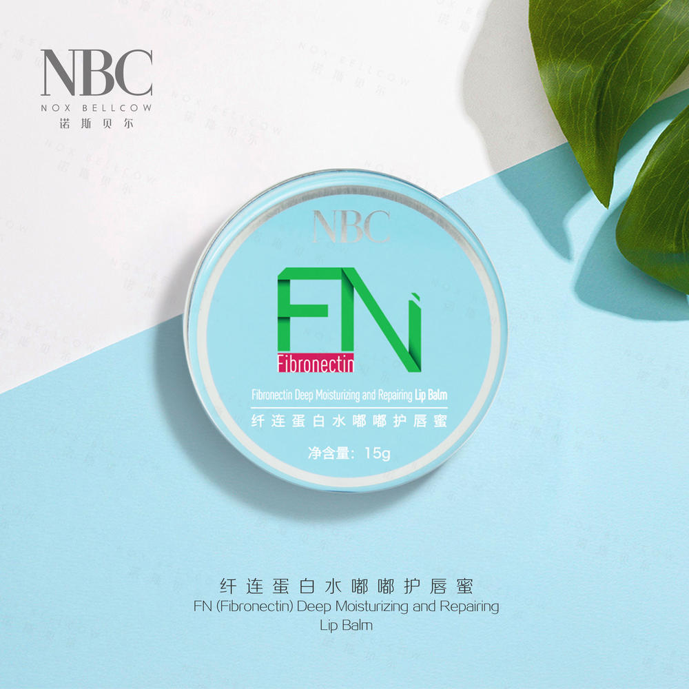 FN (Fibronectin) Deep Moisturizing and Repairing Lip Balm