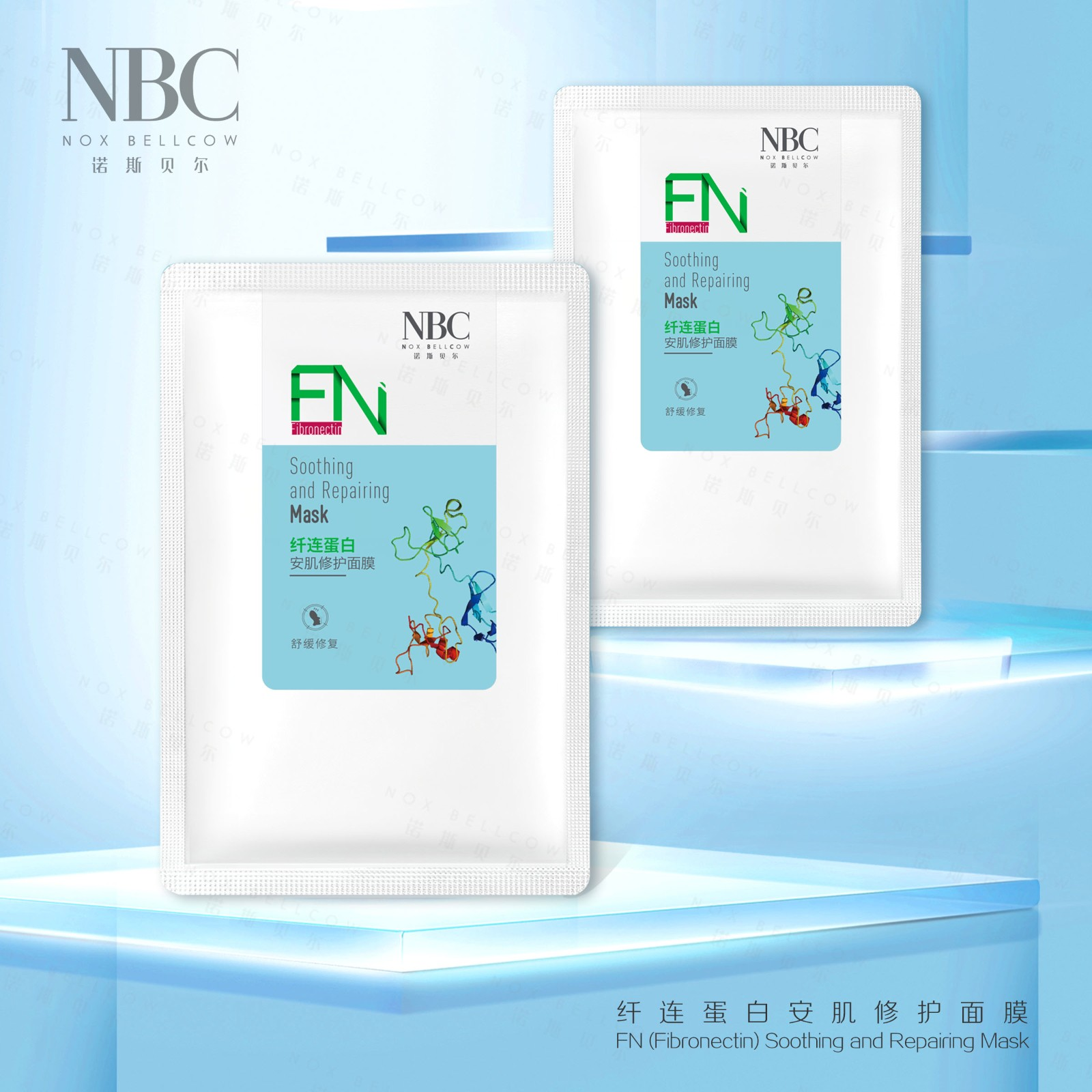 High-quality Skin care wipes company for skincare-3