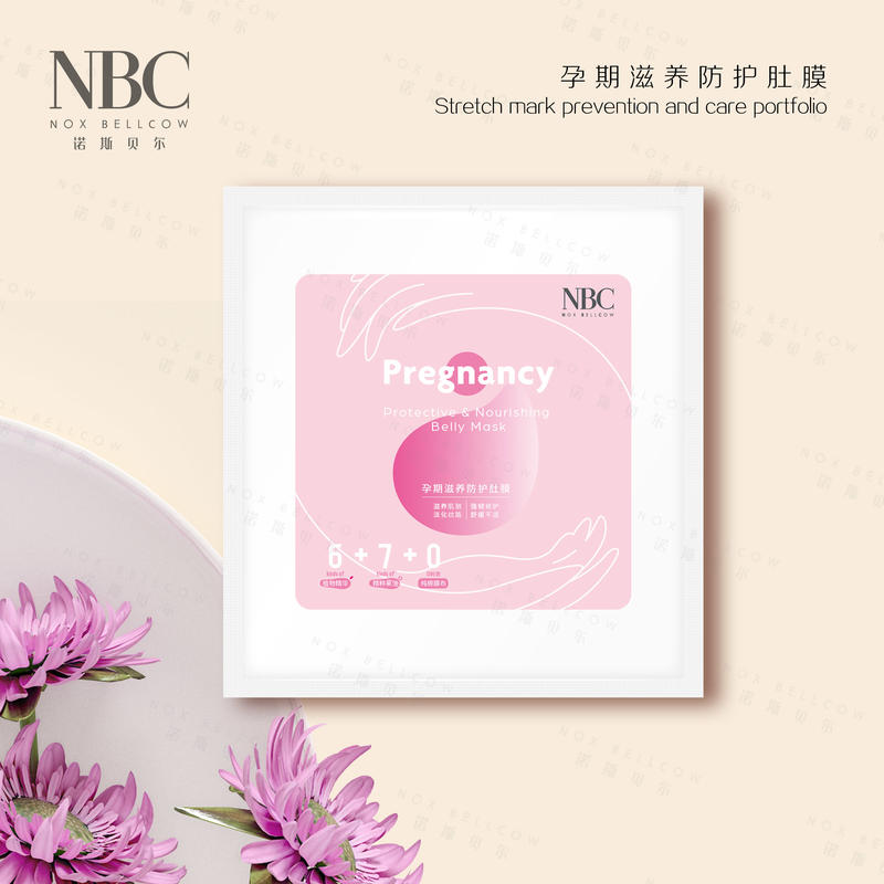 Pregnancy Protective & Nourishing Belly Mask