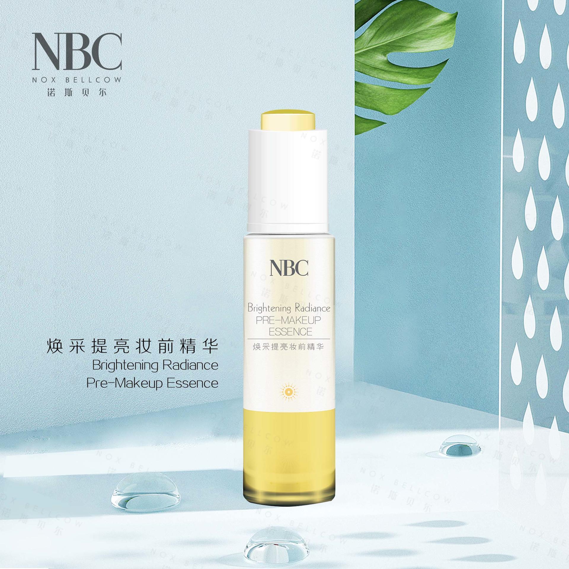 Brightening Radiance Pre-Makeup Essence