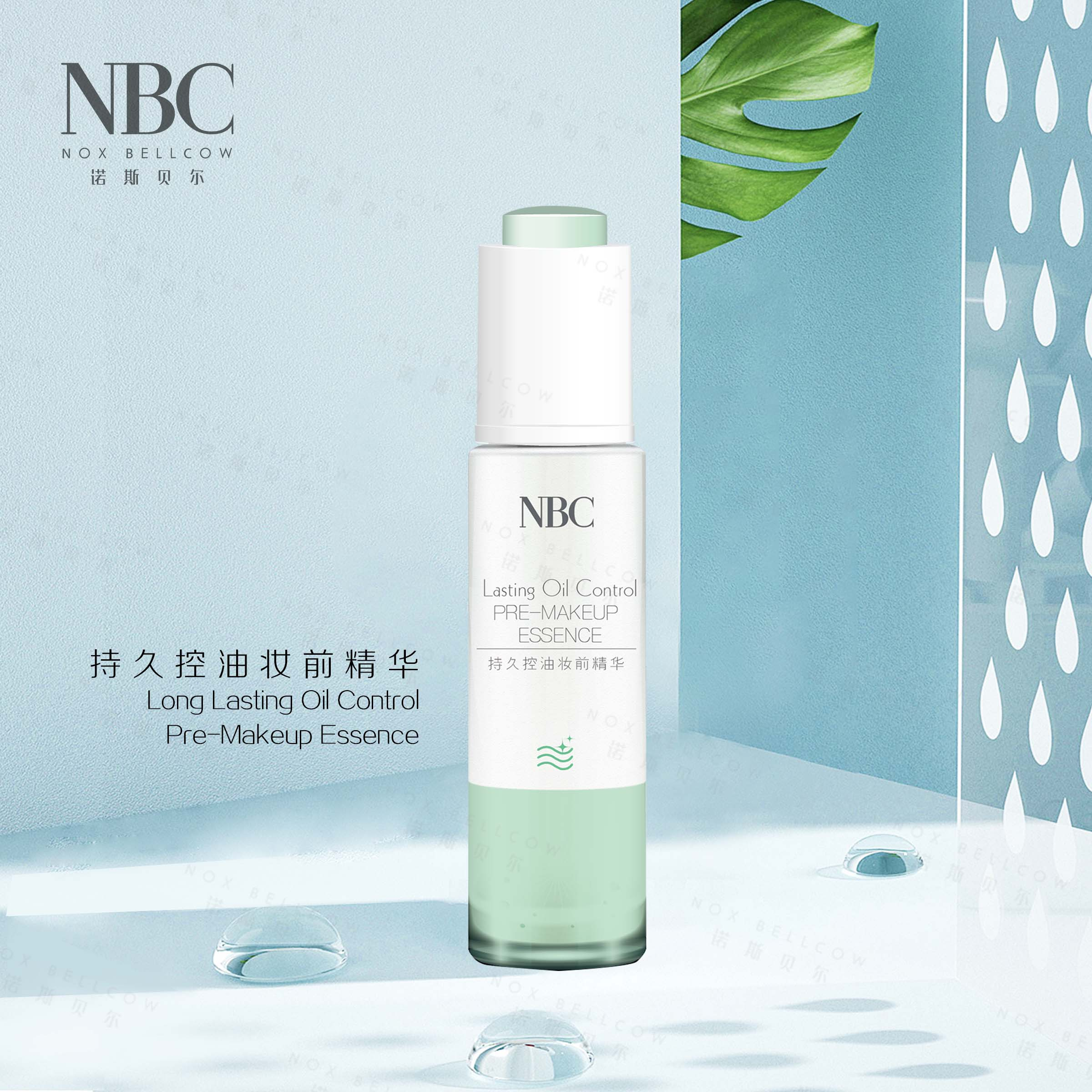 product-Brightening Radiance Pre-Makeup Essence-NOX BELLCOW-img