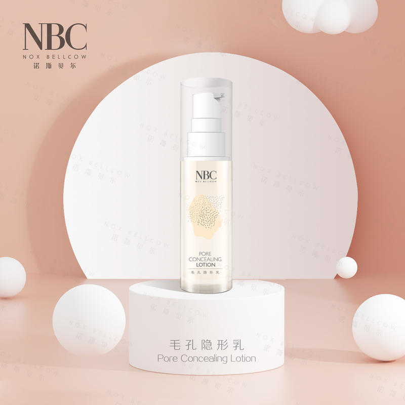 Pore Concealing Lotion