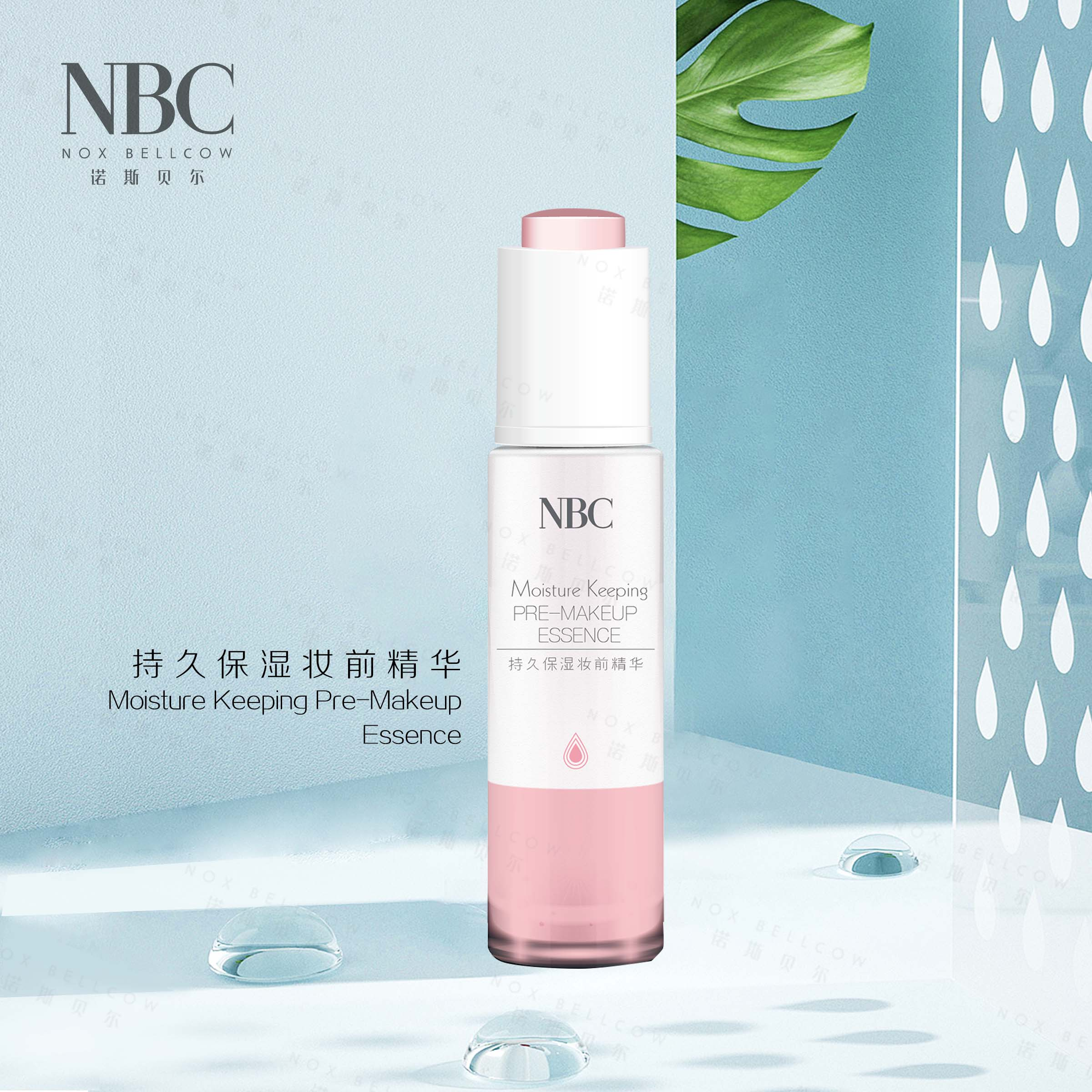 product-Lasting Oil Control Pre-Makeup Essence-NOX BELLCOW-img