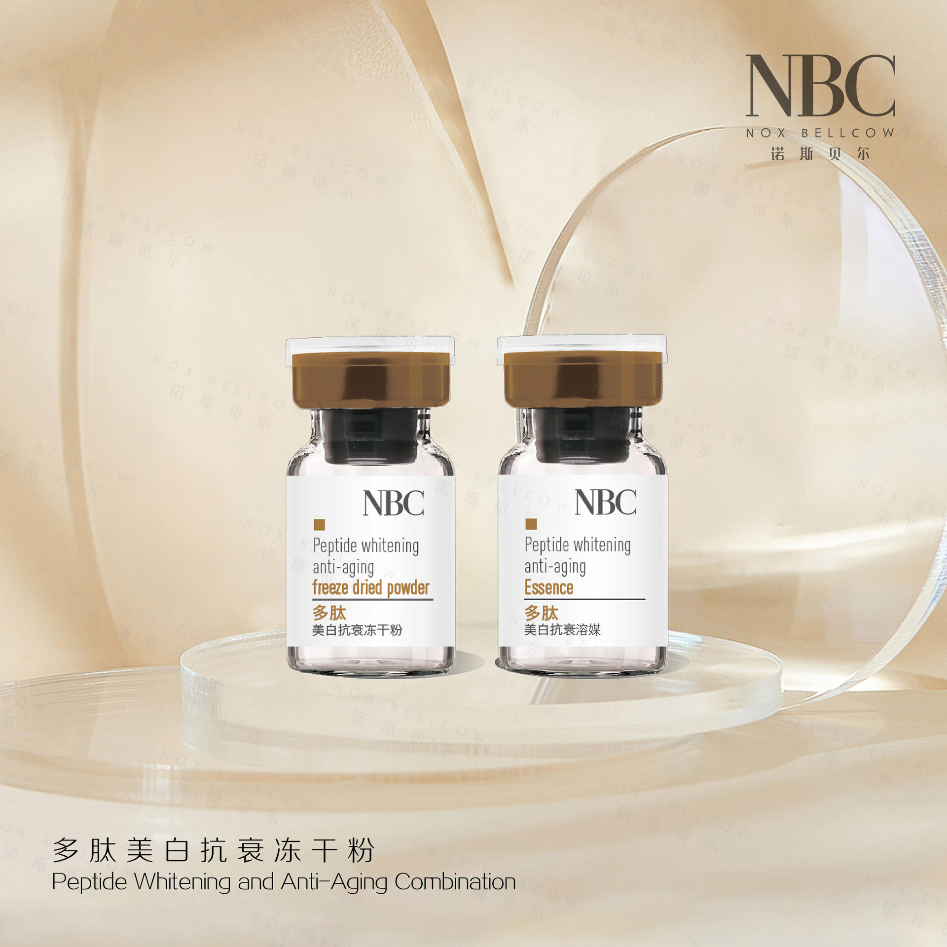Peptide Whitening and Anti-Aging Combination