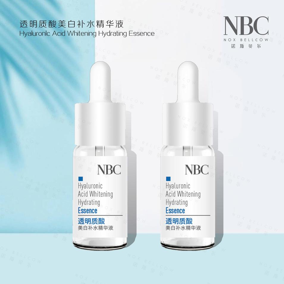 Hyaluronlc Acid Whitening Hydrating Essence