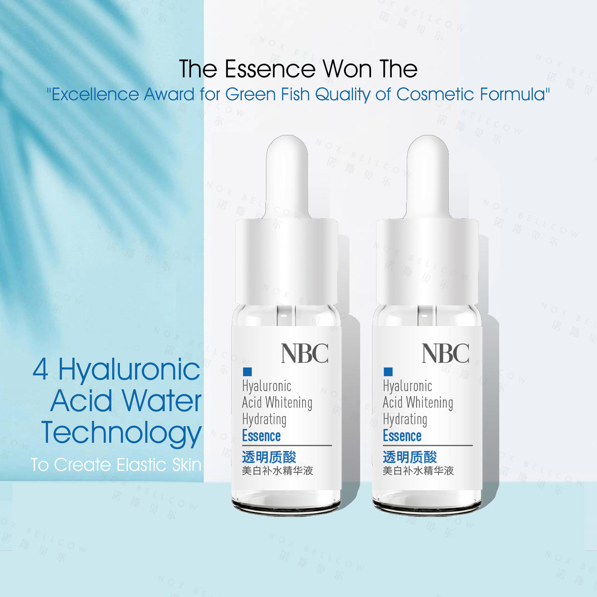 Hyaluronlc Acid Whitening Hydrating Essence