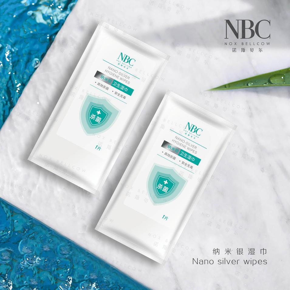 Nano silver wipes