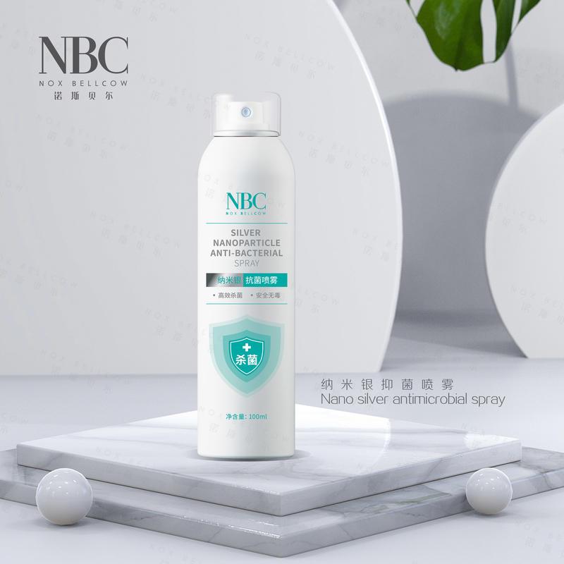 Nano silver antimicrobial spray